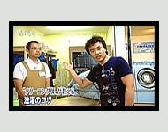 NHKネットワークニュース