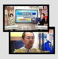 北海道放送 今日ドキッ!
