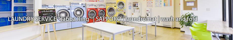 LAUNDRY SERVICE [Jabba Ring] | SAPPORO | laundromat | wash and fold